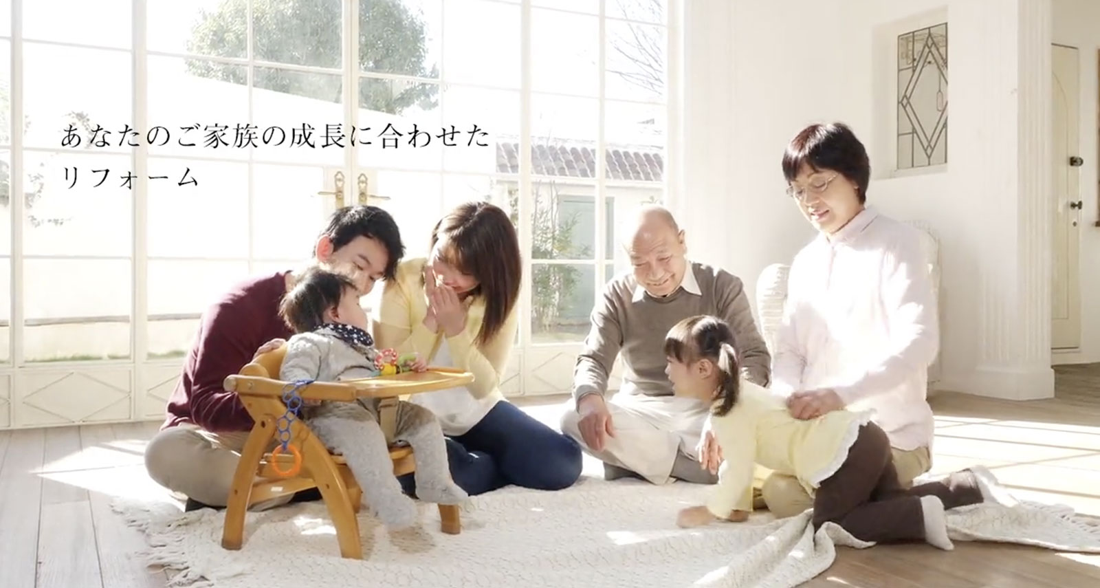Shoei彩工房リフォーム特設サイト