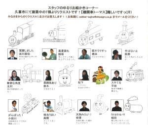 misono-tsushin05